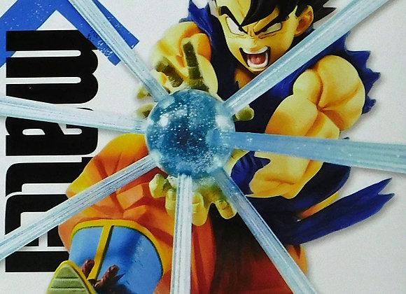Dragon Ball Z - DBZ G X Materia The Son Goku Figure - Collectable -