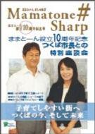 sh_blue.jpg