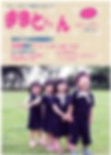 11hyoushi.jpg