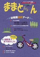 9hyoushi_col.jpg