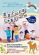 29蜿キ陦ィ邏・jpg.jpg