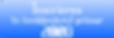 buton-inscriere-primar-2019-orig_orig.pn