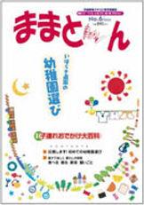 2book_06.jpg