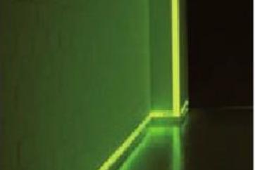 nanotecnologia, luminiscente