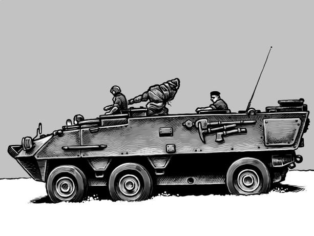 Army shop 2
