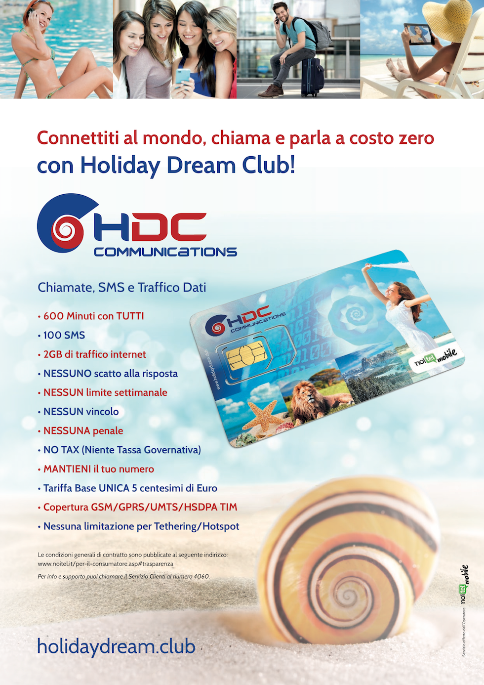 HDC Communications