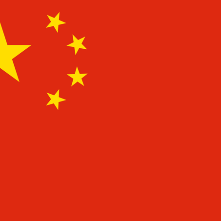 China FETP receives TEPHINET accreditation