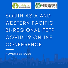 Online FETP Bi-Regional Conference on CO