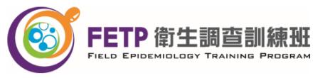 Taiwan FETP.PNG