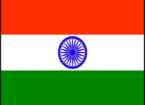 Job Opening: Cleaner / Housekeeper at CDC India (CLOSED)