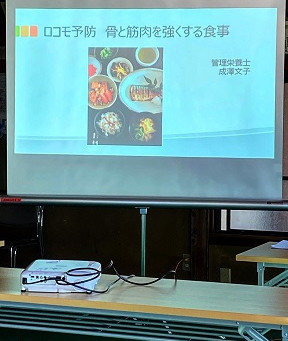 GOGO健康講座登壇