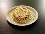 Imperial Rice - Ham, pork, chicken, shrimp and mayo  Arroz Imperial - Jamón, puerco, pollo, camarones y mayonesa