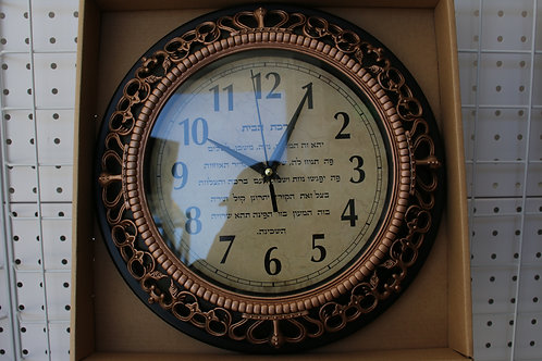Reloj de la casa de un Tzadik