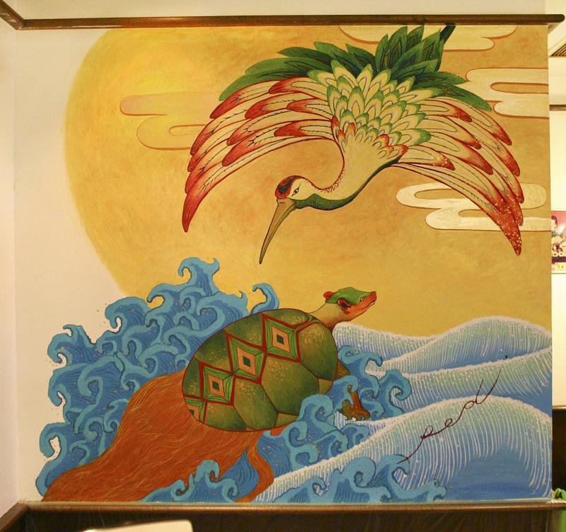 藤よし 店舗内壁画