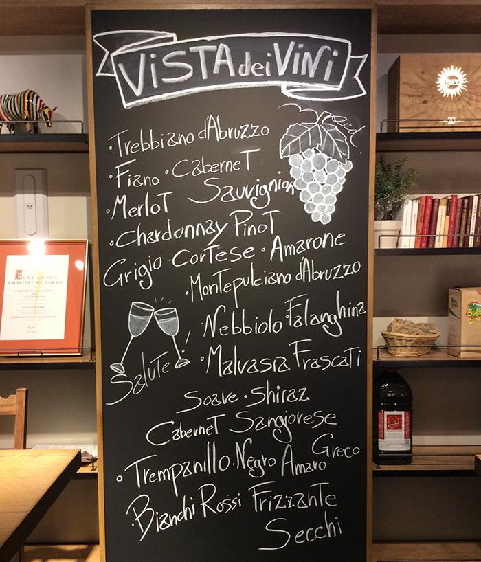 イタリアン飲食店舗 ワインリスト