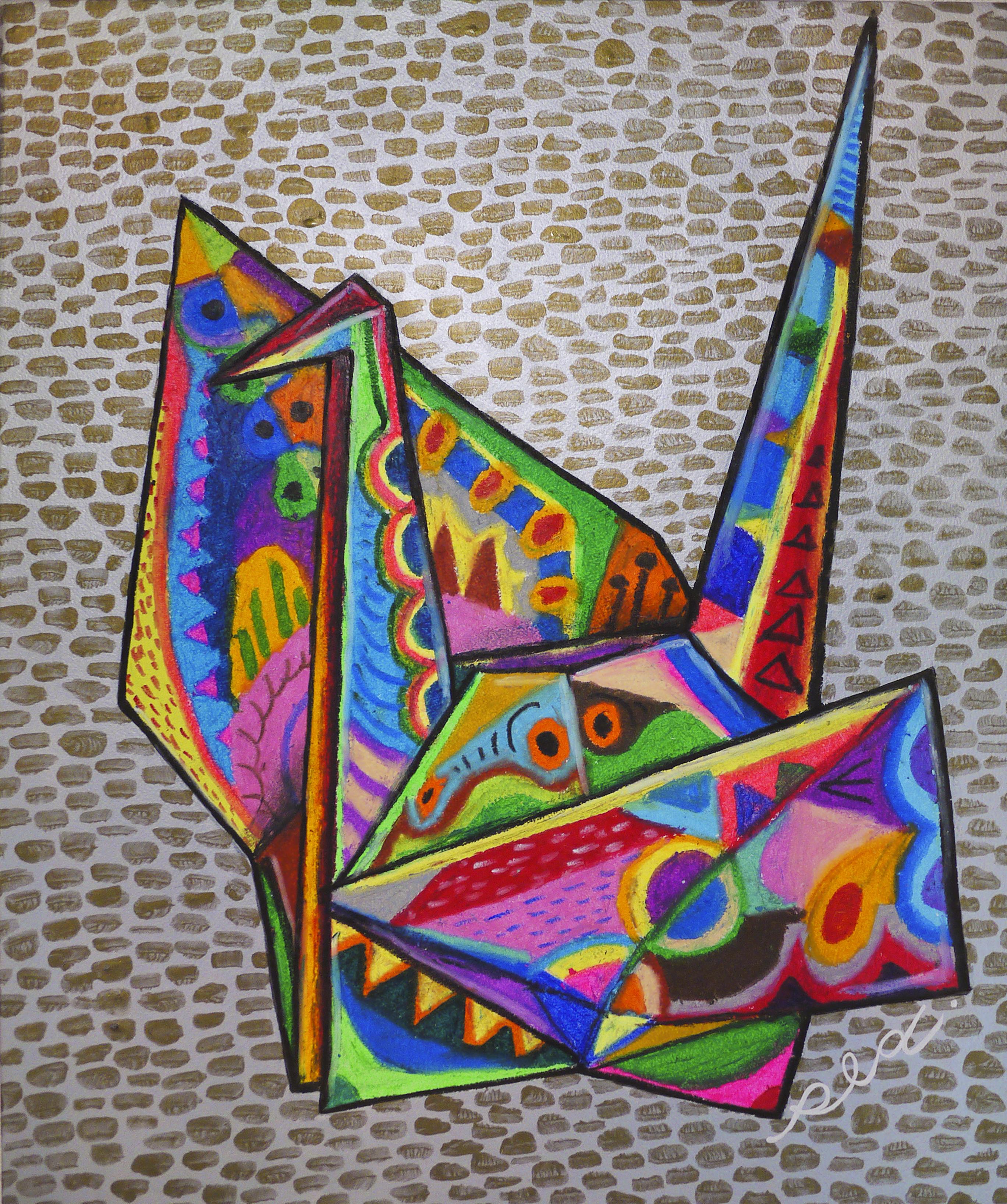 ped_origami_1.jpg