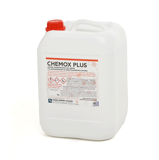 CHEM OX PLUS