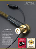 Gold OCC Copper Tonearm Cable