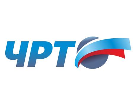 ГБПОУ «Челябинский радиотехнический техникум» вошел в состав ЮУПСК «ПЛАНАР»