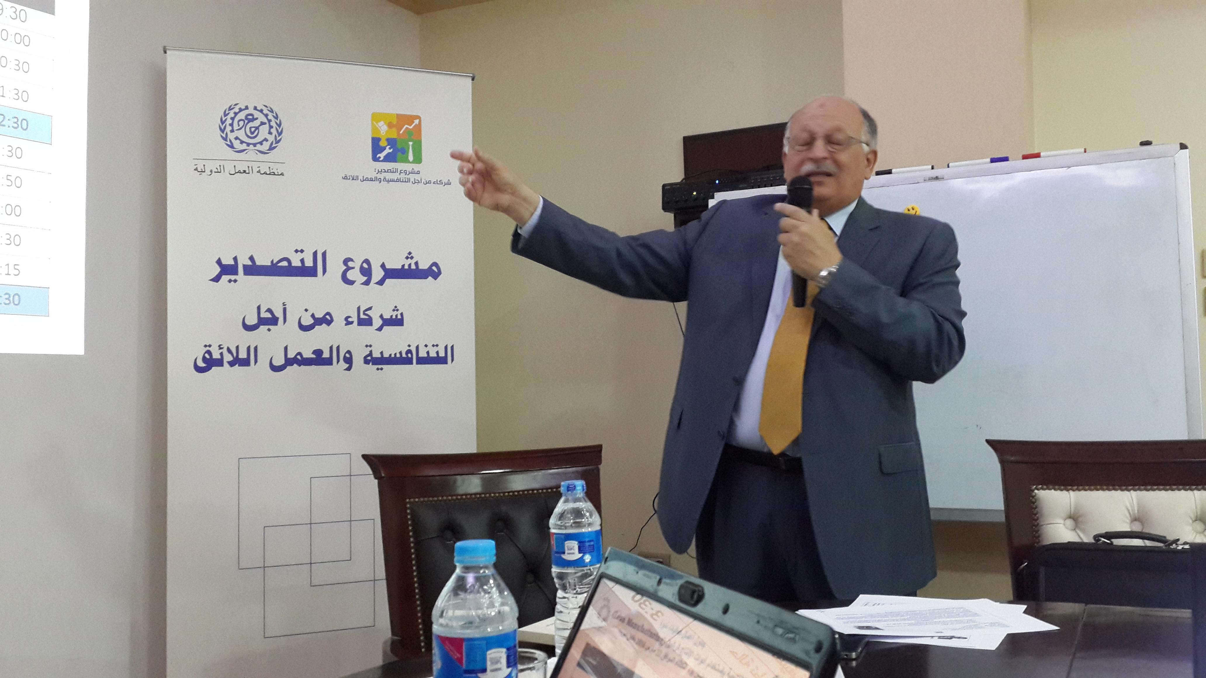 Excellence Center Egypt20160322-20160322_102212 .jpg