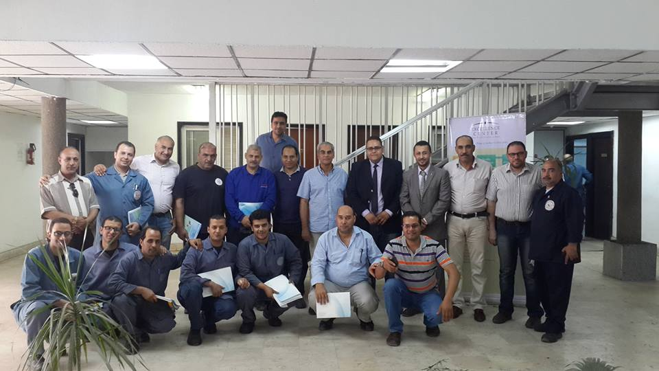 Excellence Center in Egypt 010 Lean Six Sigma Training courses Programs in Egypt.jpg