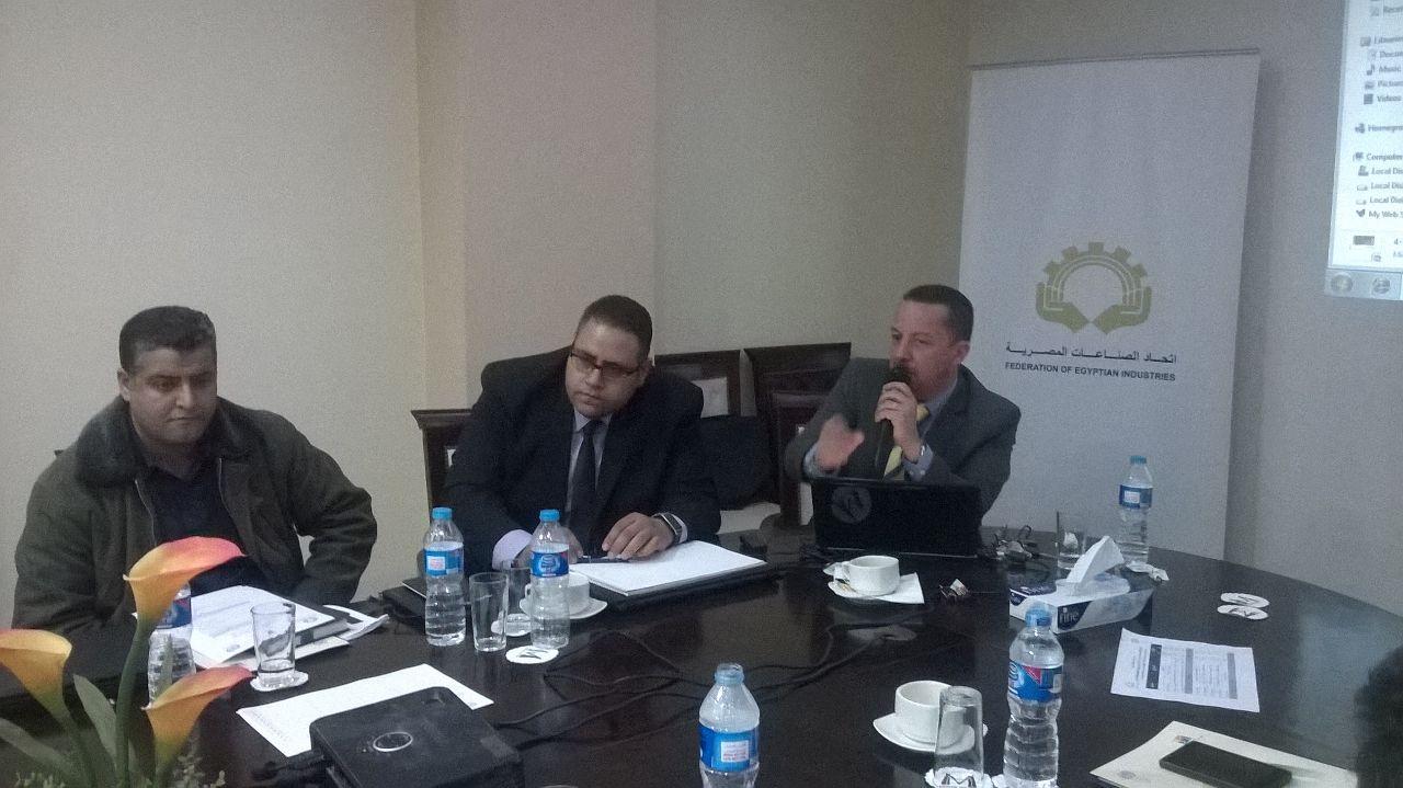 Excellence Center Egypt20160329-IMG-20160322-WA0012 .jpg