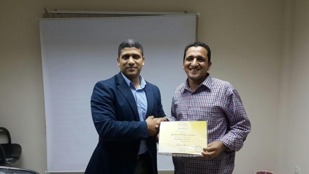 Excellence Center Egypt 20160330-IMG-20160330-WA0026 .jpg