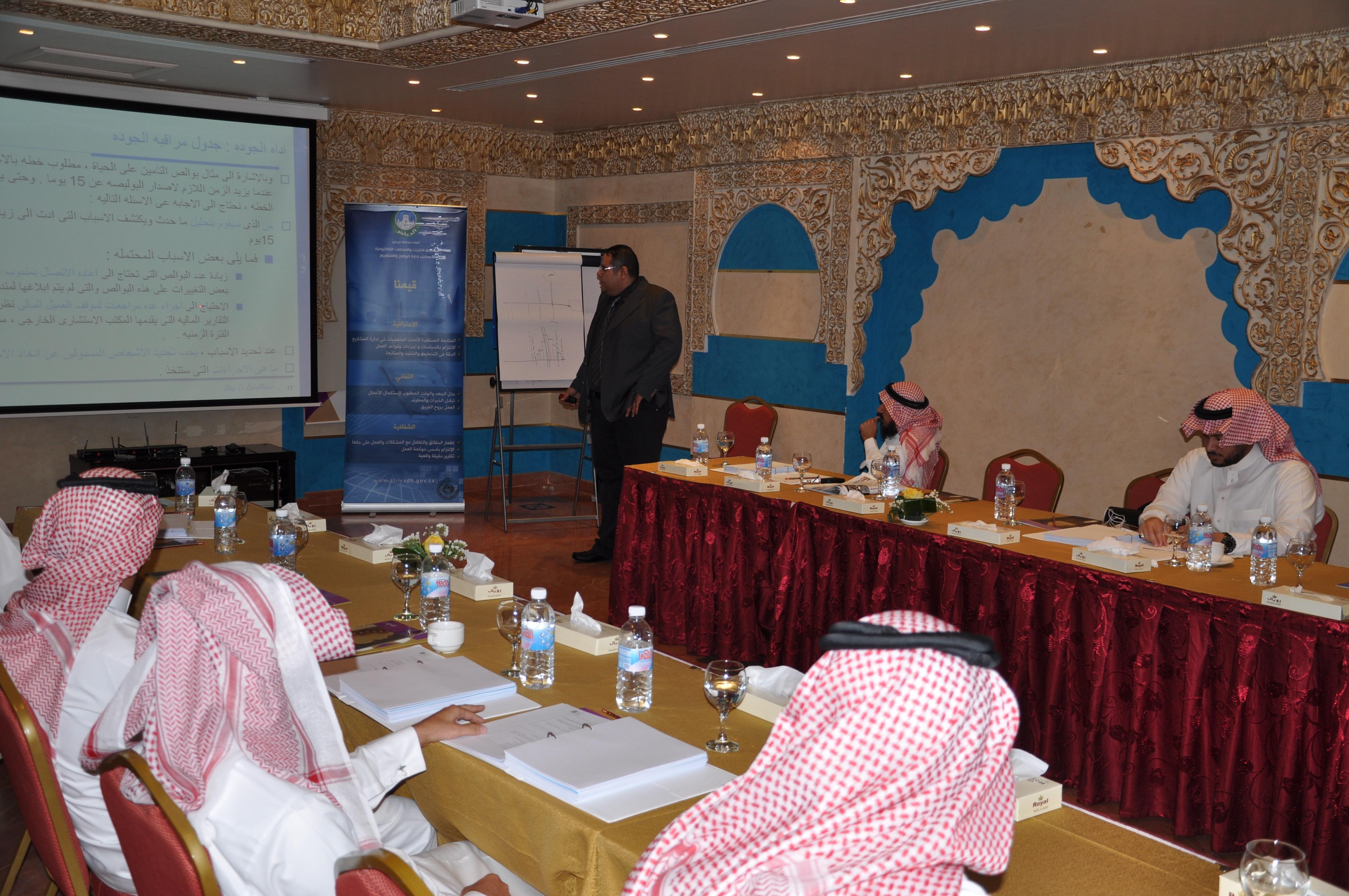 The Excellence CenterDSC_0224 Egypt.JPG