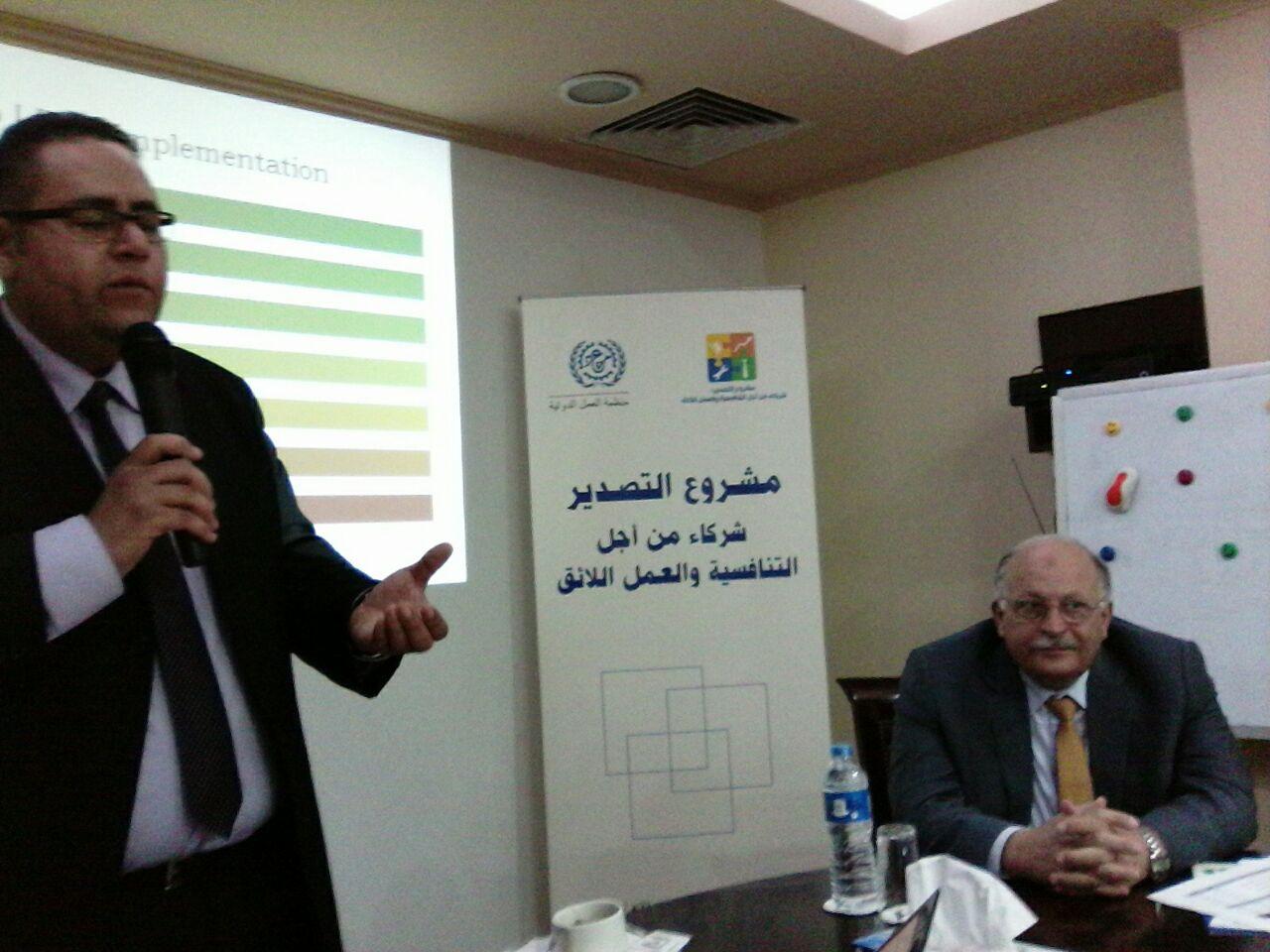 Excellence Center Egypt20160329-IMG-20160322-WA0025 .jpg