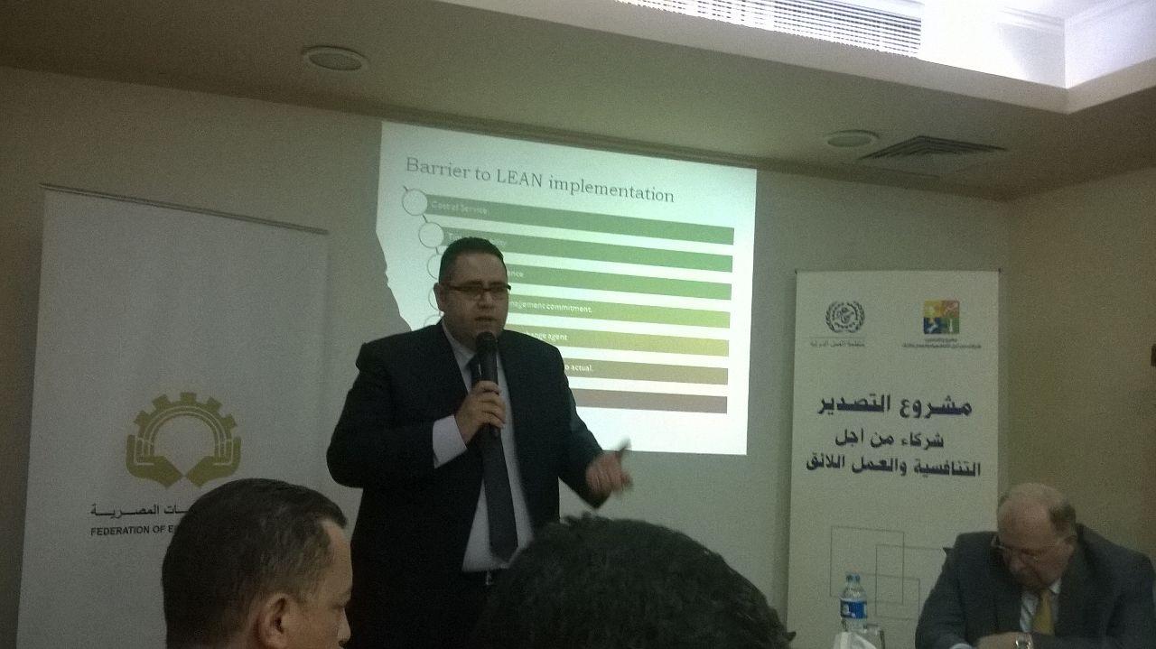 Excellence Center Egypt20160329-IMG-20160322-WA0015 .jpg