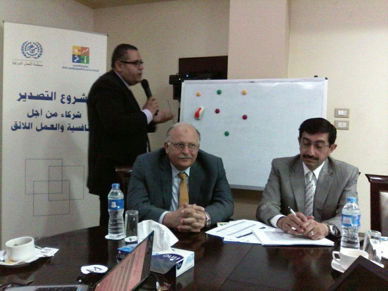 Excellence Center Egypt20160329-IMG-20160322-WA0021 .jpg