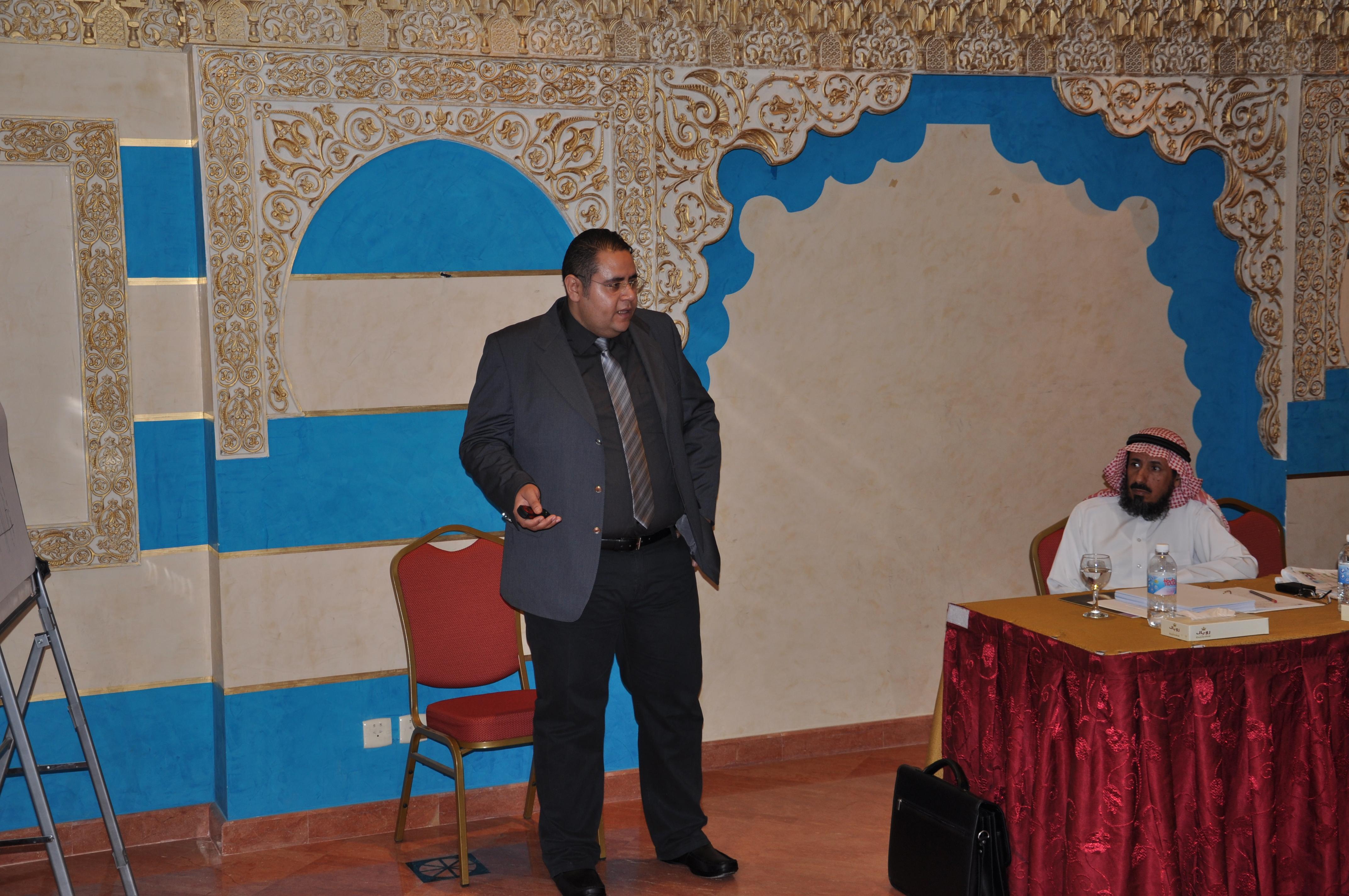 The Excellence CenterDSC_0232 Egypt.JPG