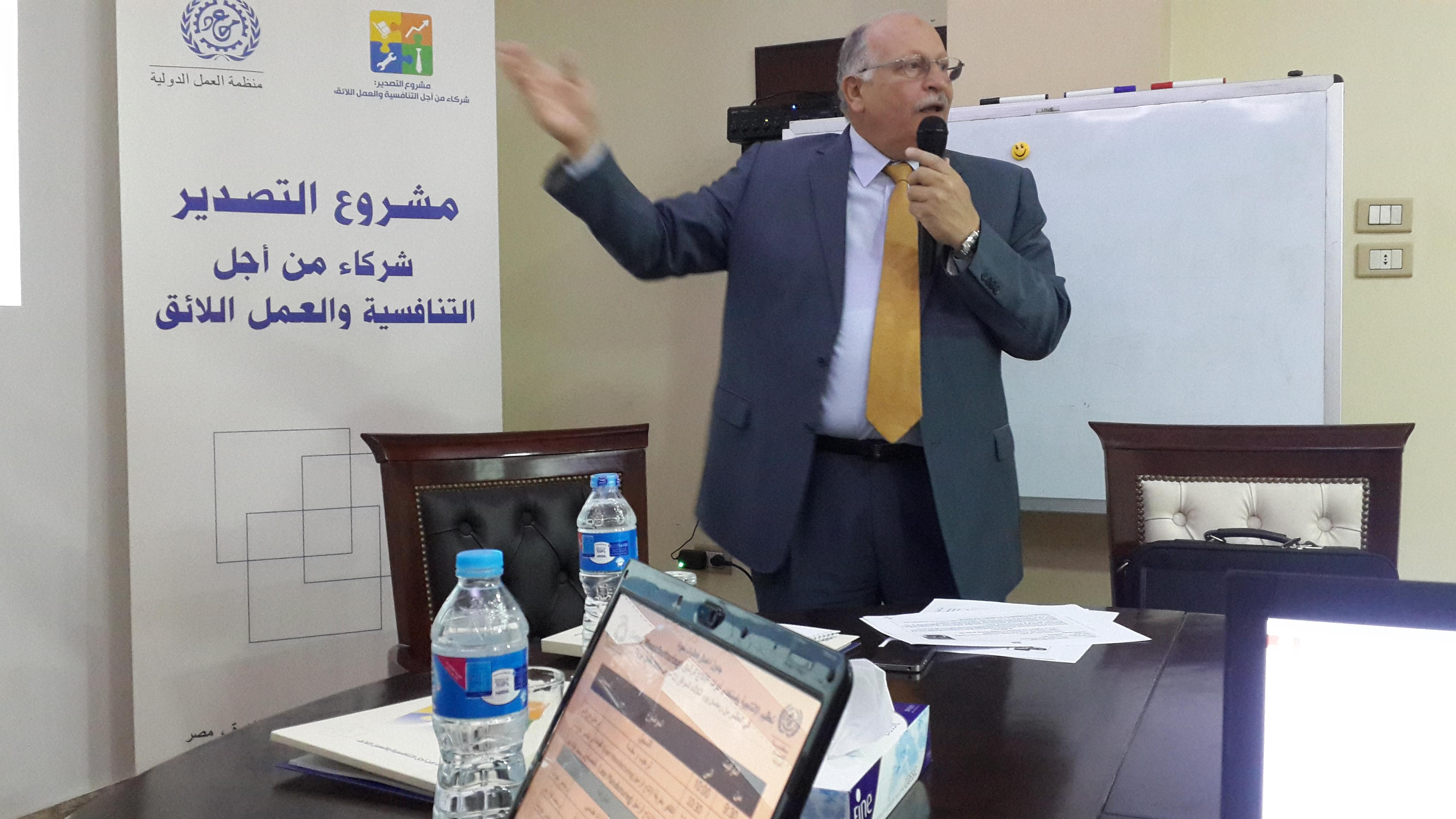 Excellence Center Egypt20160322-20160322_102225 .jpg