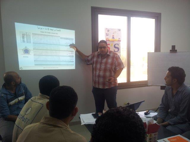 The Excellence Center20141104_133840 Egypt.jpg