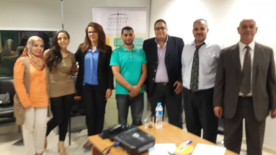 Excellence Center in Egypt 016 Business Process Management and Reengineering.jpg