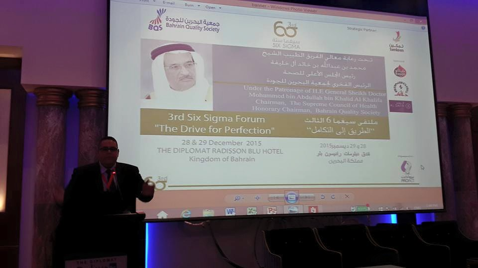 Excellence Center Mohamed Fouad.jpg