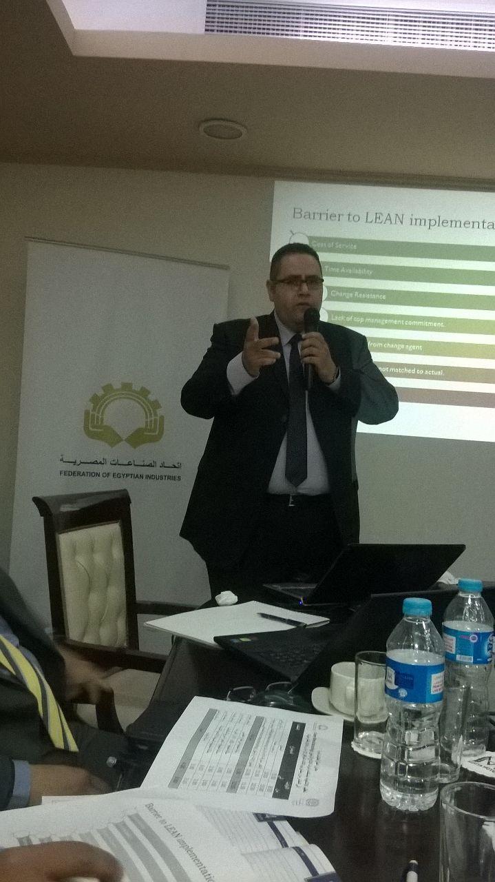 Excellence Center Egypt20160329-IMG-20160322-WA0016 .jpg