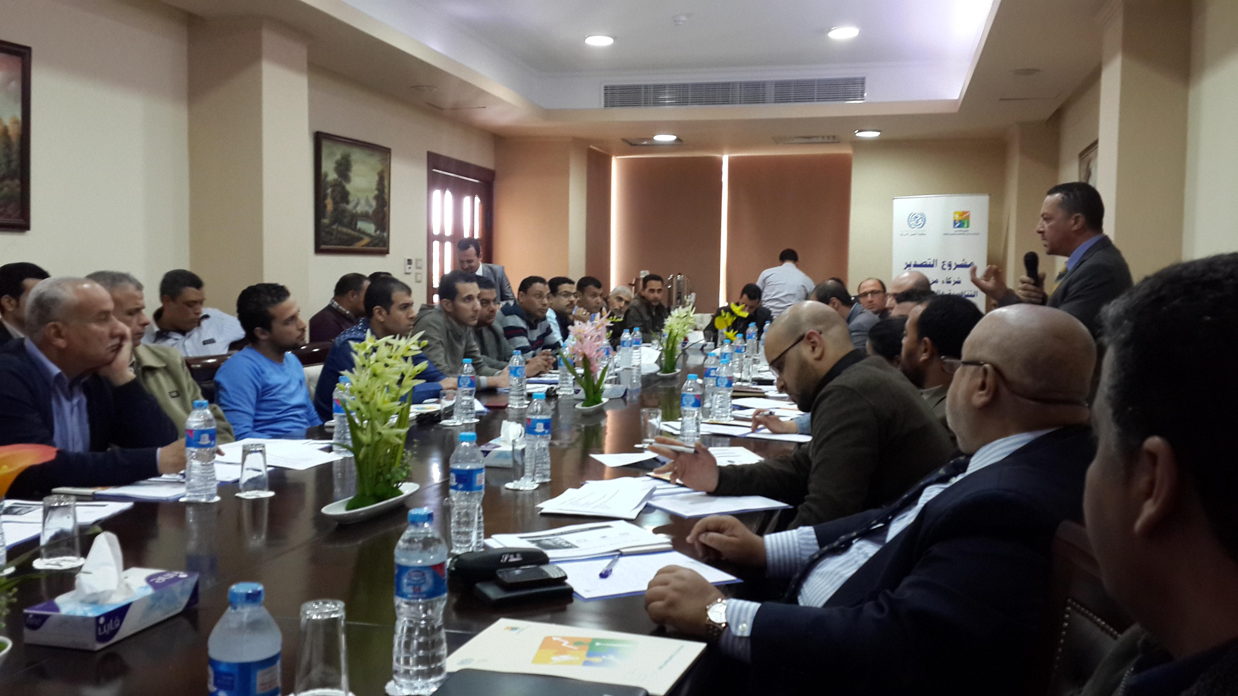 Excellence Center Egypt20160322-20160322_102948 .jpg