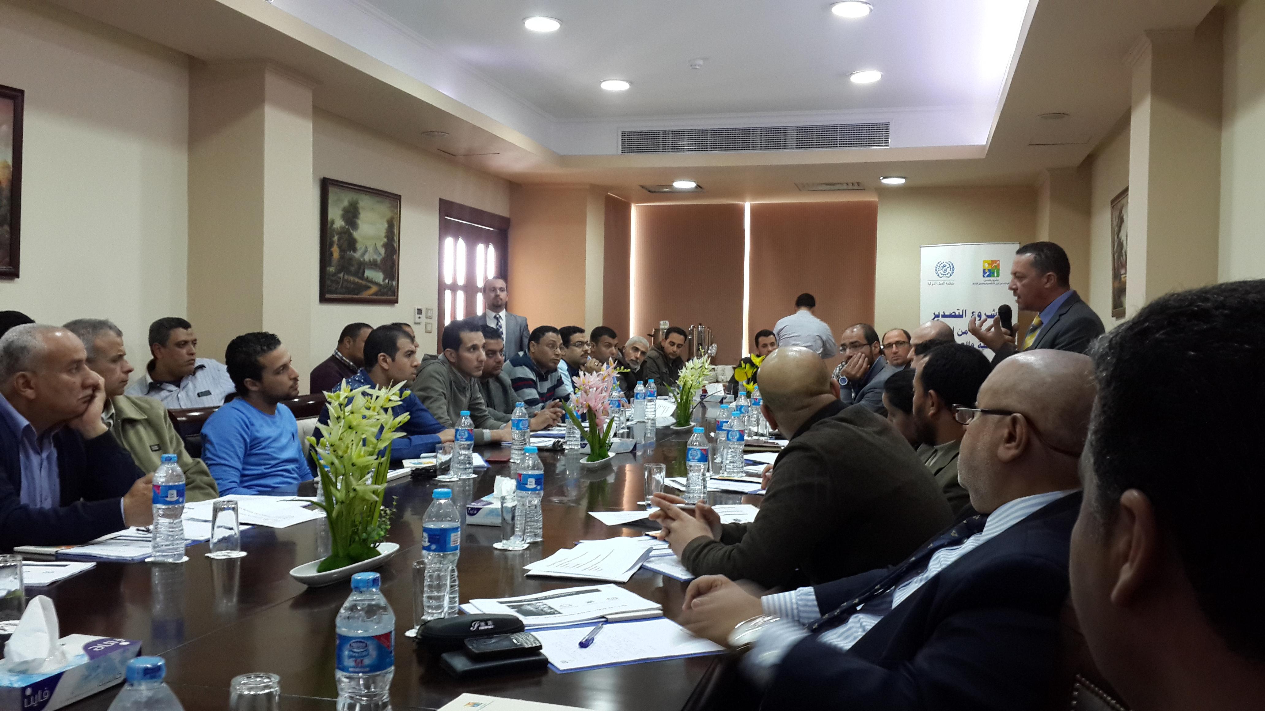 Excellence Center Egypt20160322-20160322_102945 .jpg