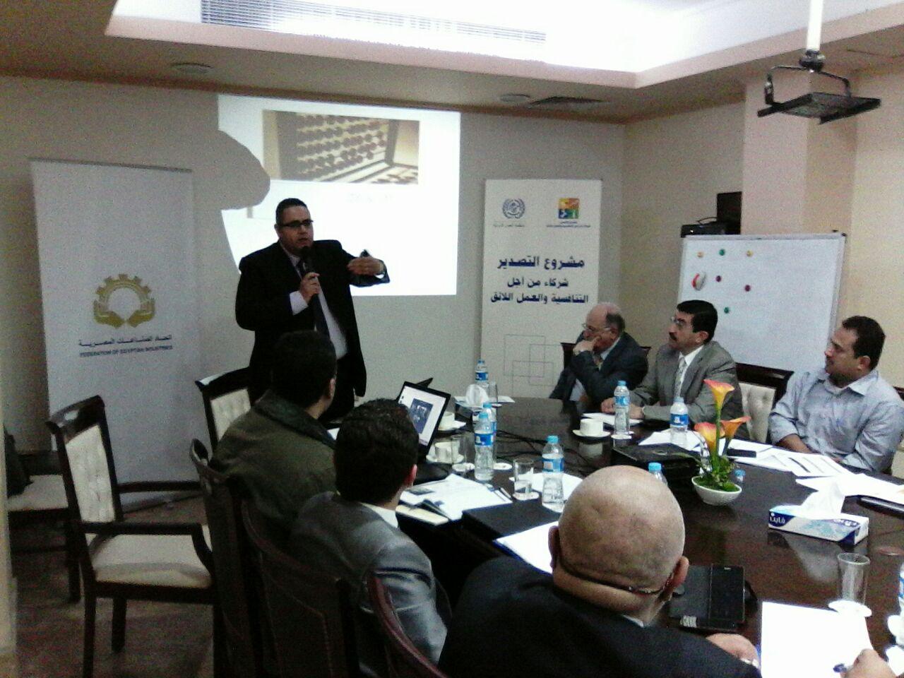 Excellence Center Egypt20160329-IMG-20160322-WA0023 .jpg