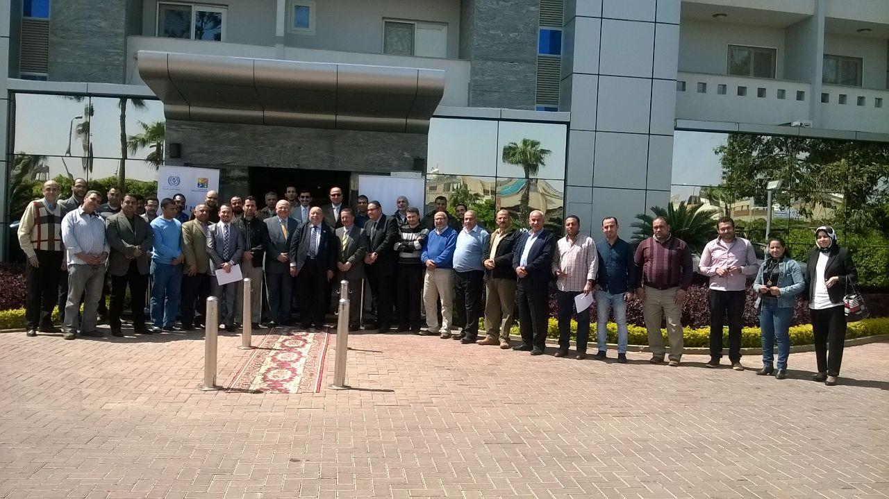 Excellence Center Egypt20160329-IMG-20160322-WA0018 .jpg