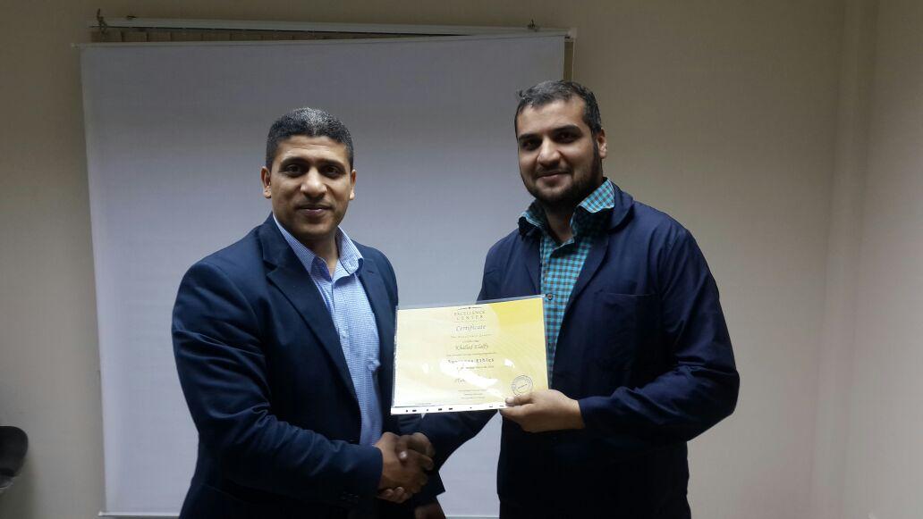 Excellence Center Egypt 20160330-IMG-20160330-WA0016 .jpg
