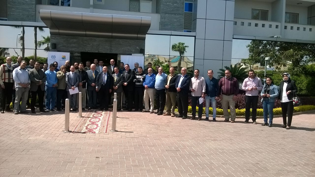Excellence Center Egypt20160329-IMG-20160322-WA0017 .jpg