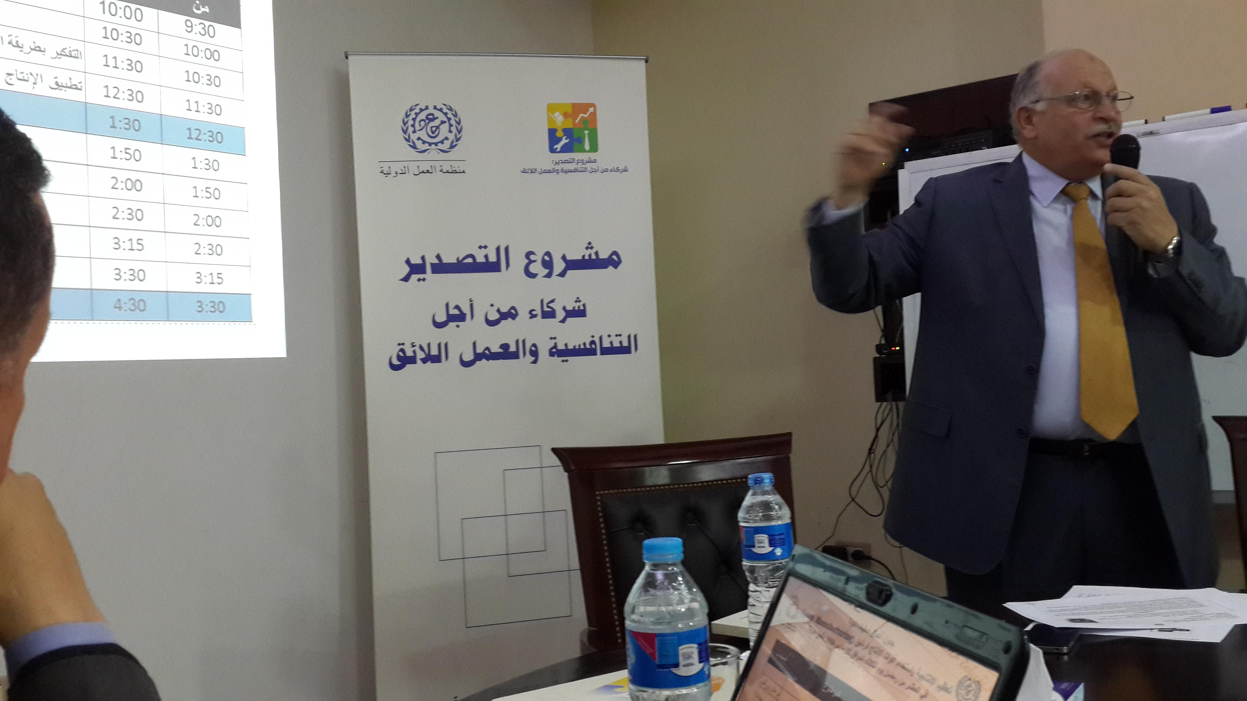 Excellence Center Egypt20160322-20160322_102217 .jpg