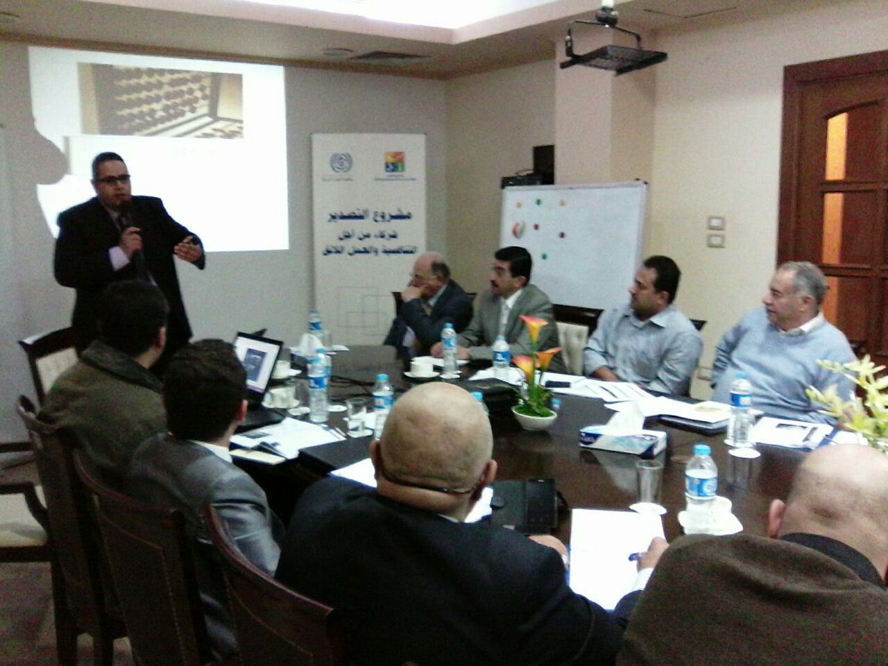 Excellence Center Egypt20160329-IMG-20160322-WA0026 .jpg