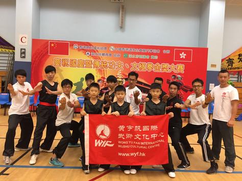 專業比賽【WYF基礎項目】