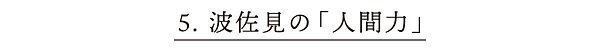copy_sub_05.jpg