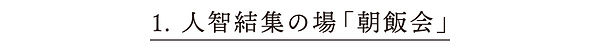 copy_sub_01.jpg