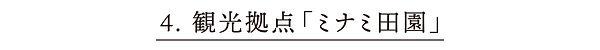 copy_sub_04.jpg