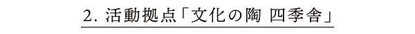 copy_sub_02.jpg